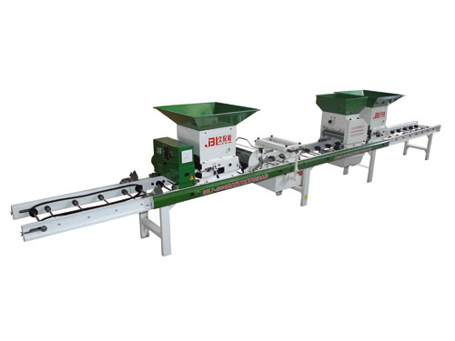 2BL-280A Rice Nursery Sowing Machine